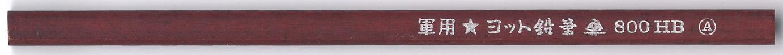 Yacht Pencil 800  HB