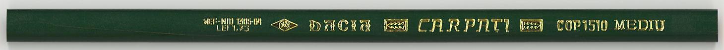 Carpati Cop.1510 Mediu