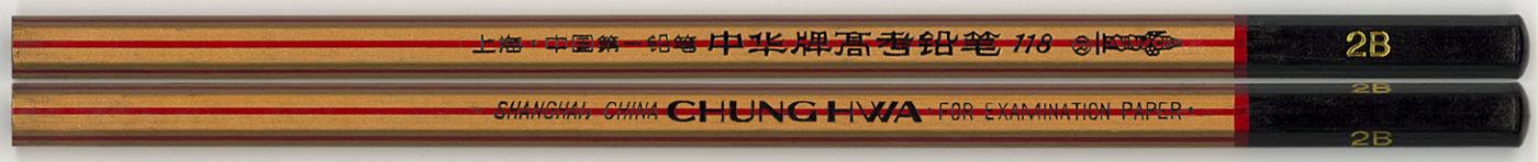 Chung Hwa 118 2B
