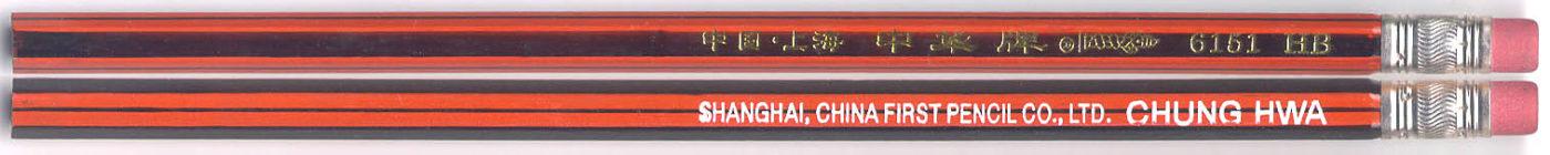 Chung Hwa 6151