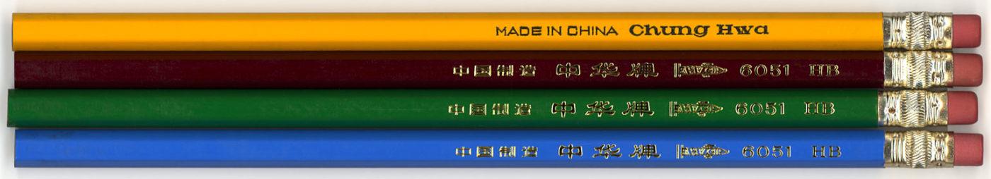 Chung Hwa 6051 HB