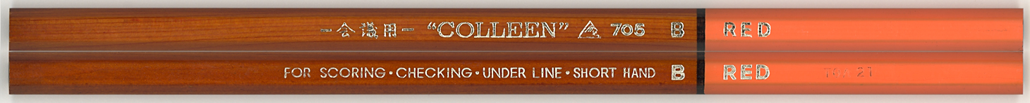"""""""Colleen"""" 705 B Red"""