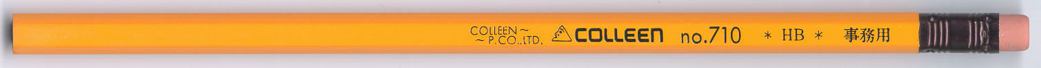 Colleen 710 HB