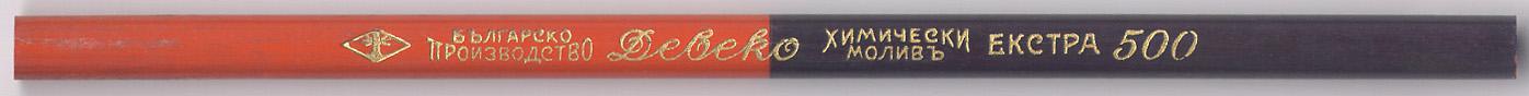 Debeko 500