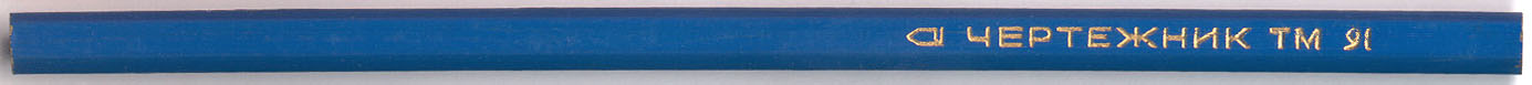 Draftsman HB 91