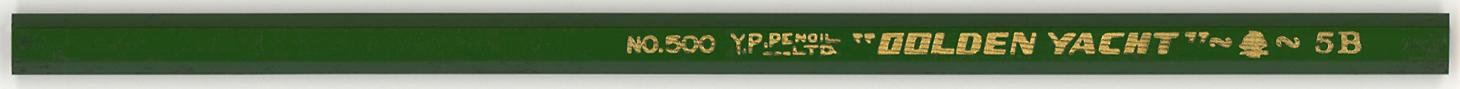 """""""Golden Yacht"""" No. 500 5B"""