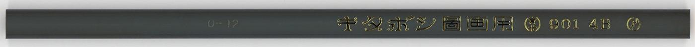 Kitaboshi 901 4B