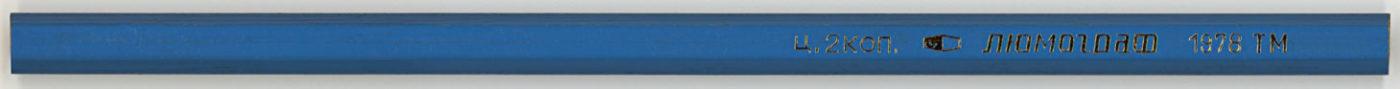 Lumograph 1978 HB