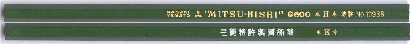 """""""Mitsu-Bishi"""" 9600 H"""