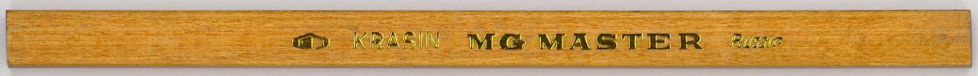 MG Master