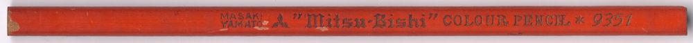 """""""Mitsu-Bishi"""" Colour Pencil 9351"""