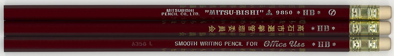 """""""Mitsu-Bishi"""" 9850 HB"""
