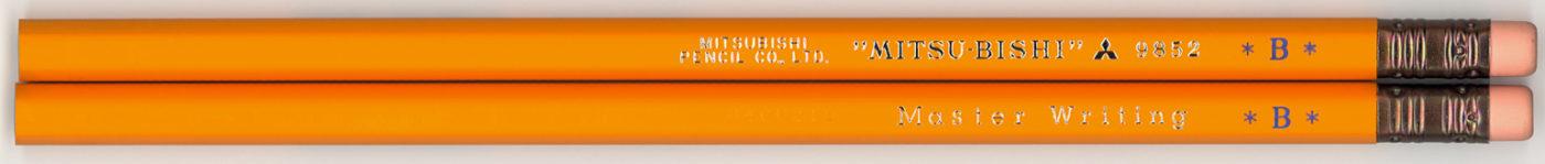 """""""Mitsu-Bishi"""" 9852 B"""