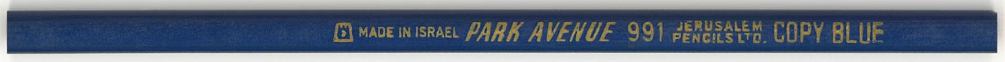 Park Avenue Copy 991 Blue