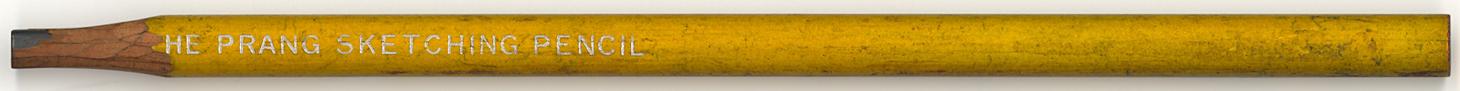 The Prang Sketching Pencil