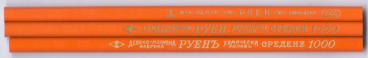 PYEH 1000