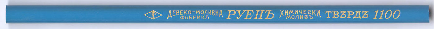 PYEHb 1100