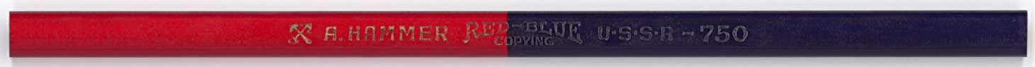 Red - Blue Copying 750