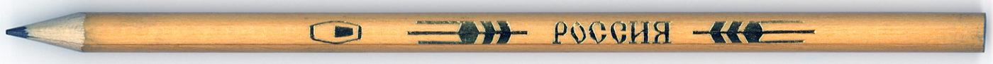 Pencil?