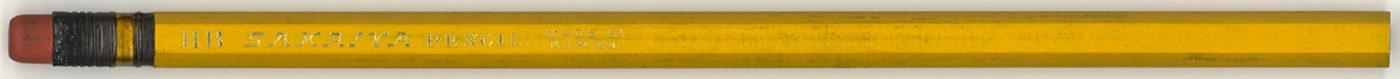 Sakasya Pencil HB