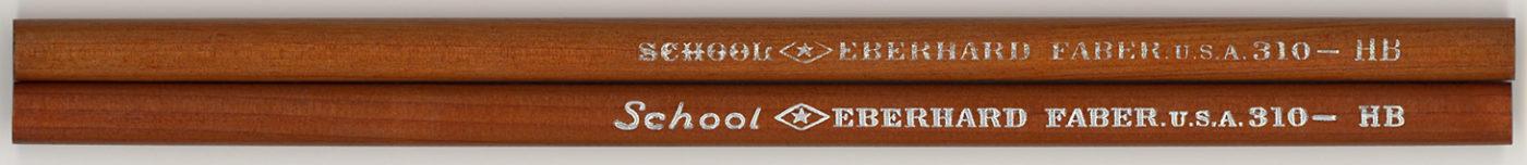 School 310 HB