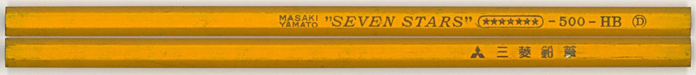"""""""Seven Stars"""" 500 HB"""