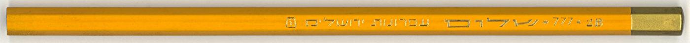 Shalom 777 2B