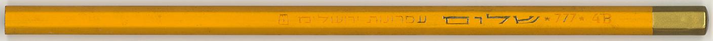 Shalom 777 4B