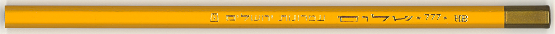 Shalom 777 HB
