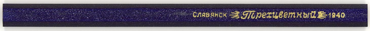 """""""Tripple-colour pencil"""" 1940"""