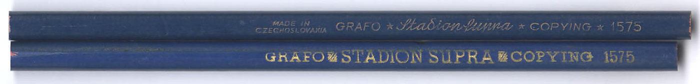 Stadion Supra Copying 1575