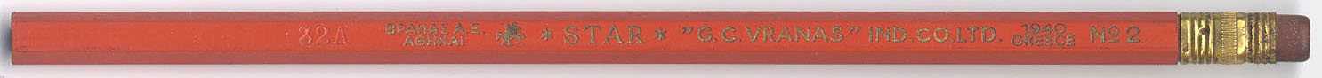 Star 1940 No.2