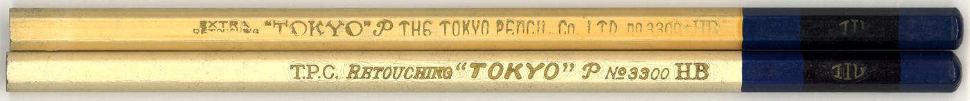 """""""Tokyo"""" P 3300"""