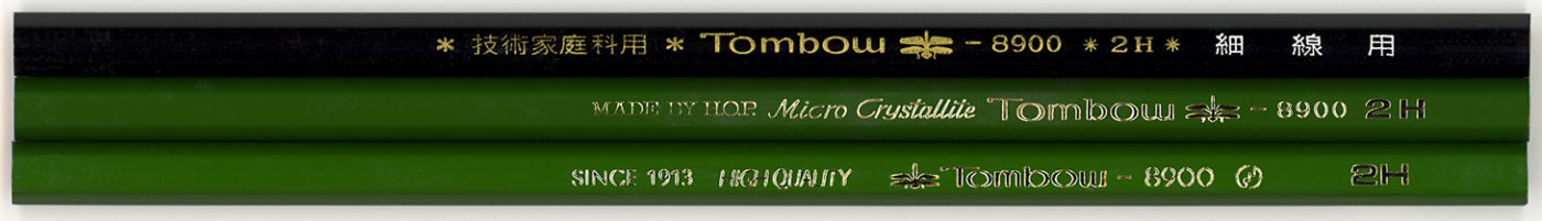 Tombow 8900 2H