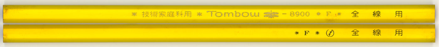 Tombow 8900 F