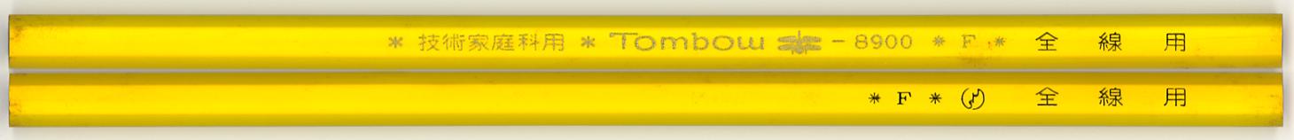 Tombow 8900 F