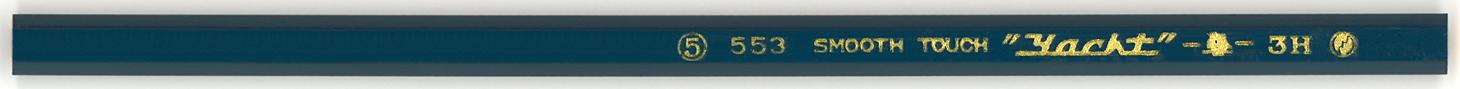 """""""Yacht"""" 553  3H"""