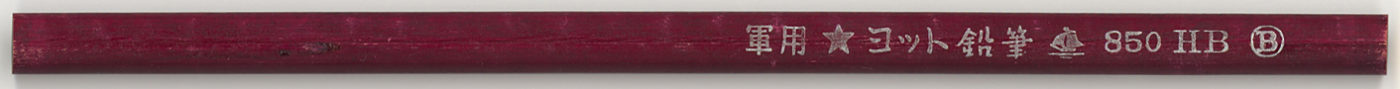 Yacht Pencil 850  HB