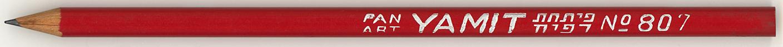 Yamit 807