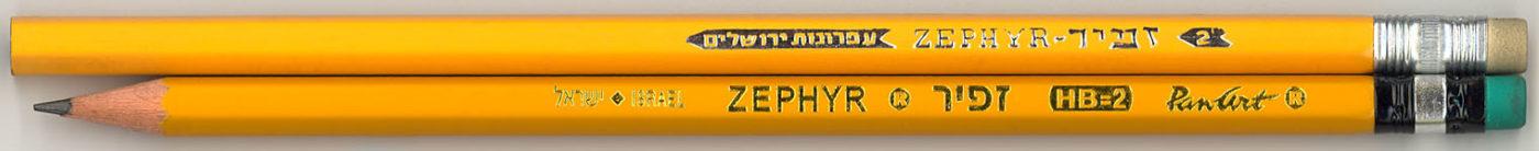 Zephyr 2