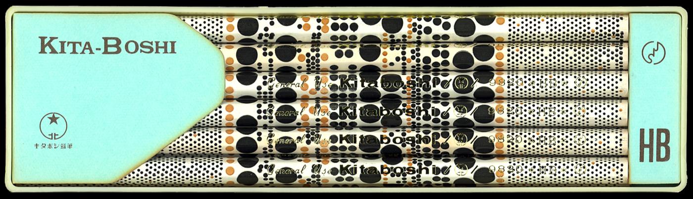 Kita-Boshi vintage pencil box