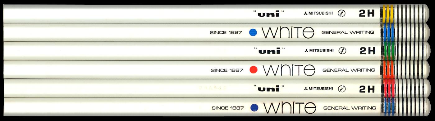 Uni White pencils